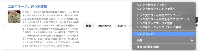 f:id:monhime:20200106105132p:plain:w400