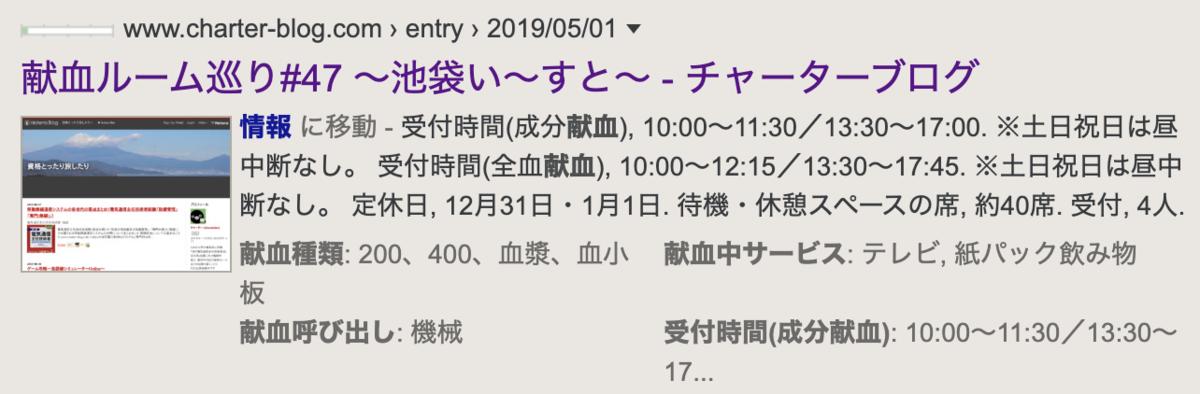 f:id:monhime:20200130183223p:plain:w500