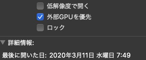 f:id:monhime:20200311174346p:plain:w300