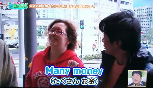 f:id:moni-san:20161221215344j:image