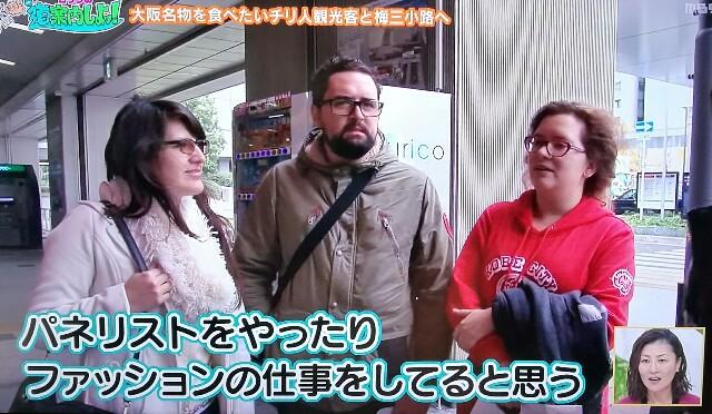 f:id:moni-san:20161221215500j:image