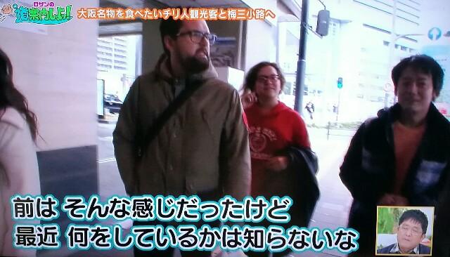 f:id:moni-san:20161221215514j:image