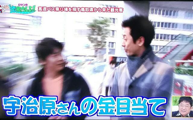 f:id:moni-san:20161221215535j:image