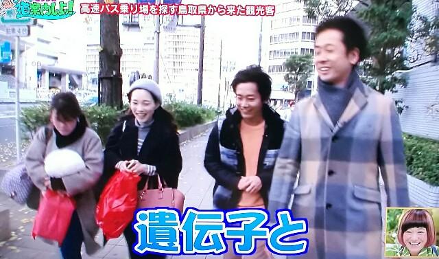 f:id:moni-san:20161221215548j:image