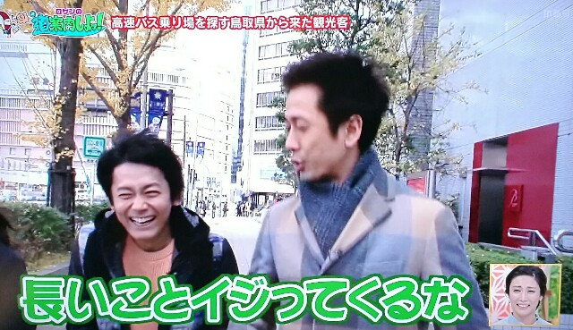 f:id:moni-san:20161221215609j:image