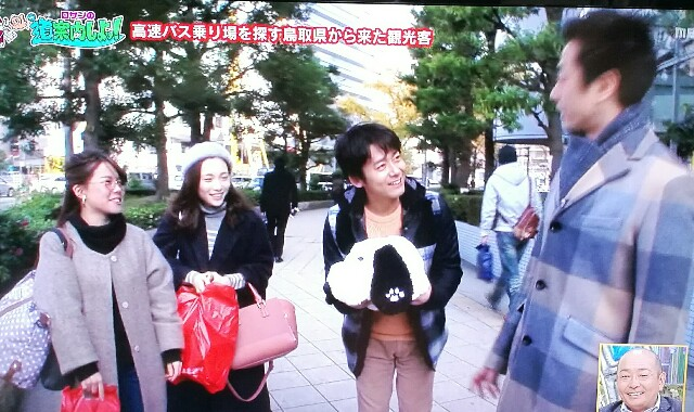 f:id:moni-san:20161221215624j:image