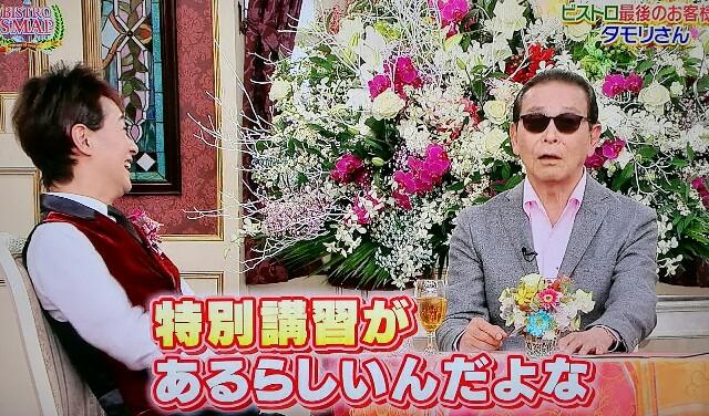 f:id:moni-san:20161223174142j:image
