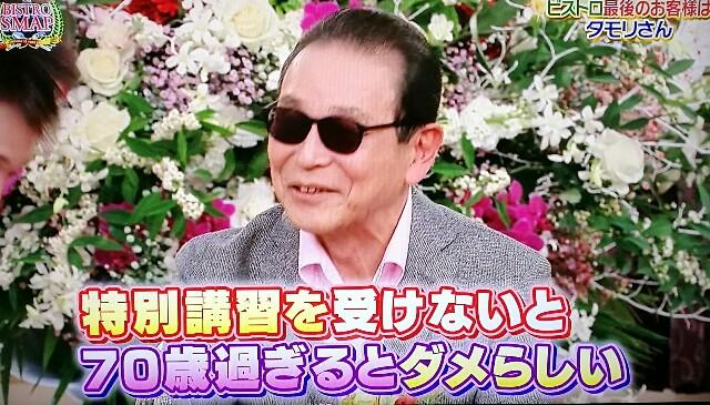 f:id:moni-san:20161223174158j:image