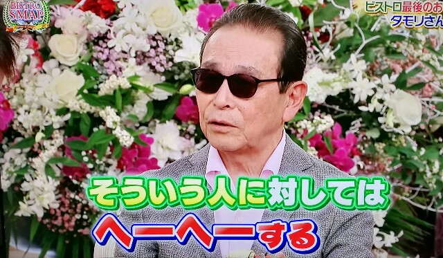 f:id:moni-san:20161223174259j:image