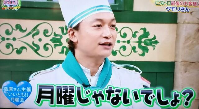 f:id:moni-san:20161223174501j:image