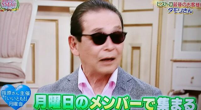 f:id:moni-san:20161223174559j:image