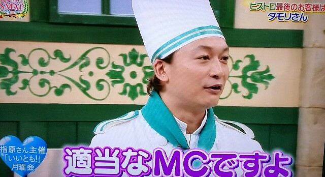 f:id:moni-san:20161223174629j:image