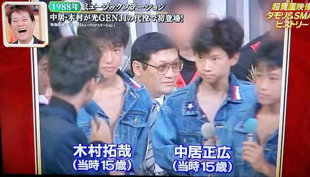 f:id:moni-san:20161223180258j:image