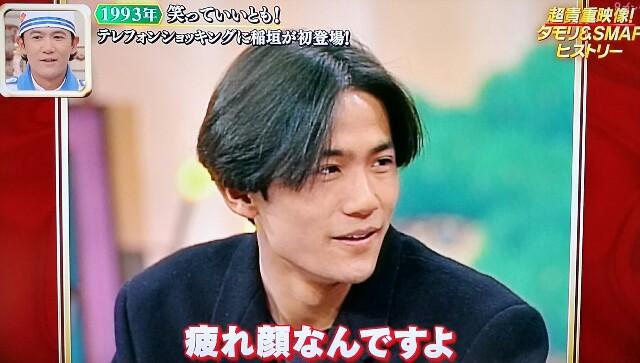 f:id:moni-san:20161223180406j:image