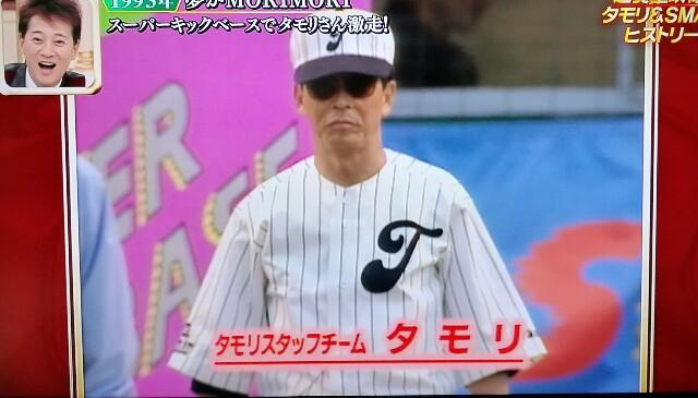 f:id:moni-san:20161223180511j:image