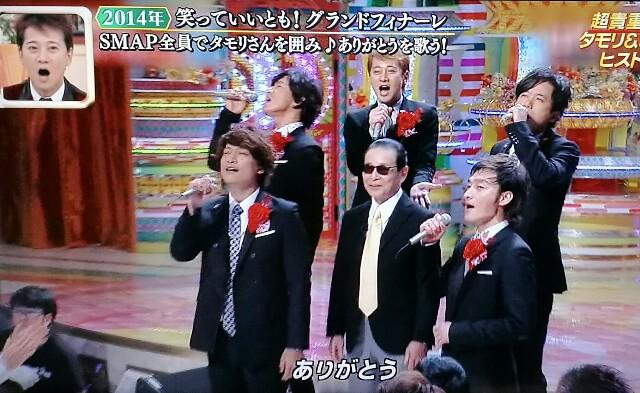 f:id:moni-san:20161223180604j:image
