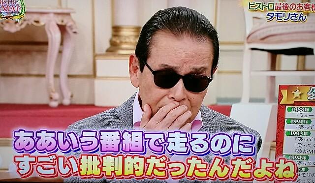f:id:moni-san:20161223180628j:image