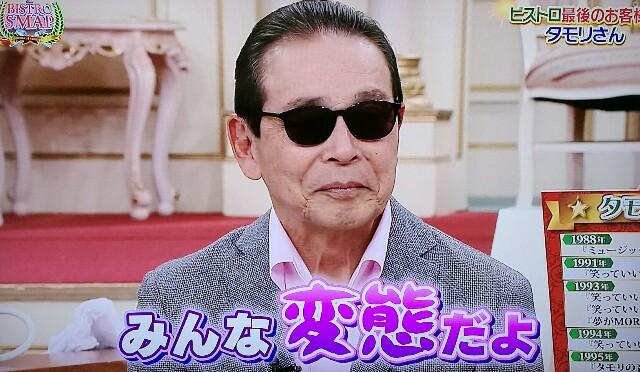 f:id:moni-san:20161223180731j:image