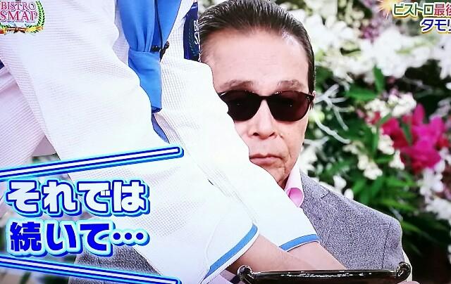 f:id:moni-san:20161223181946j:image