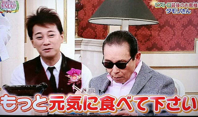 f:id:moni-san:20161223182102j:image