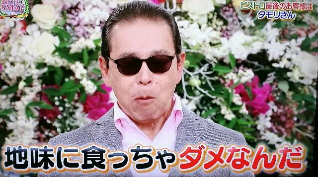 f:id:moni-san:20161223182924j:image