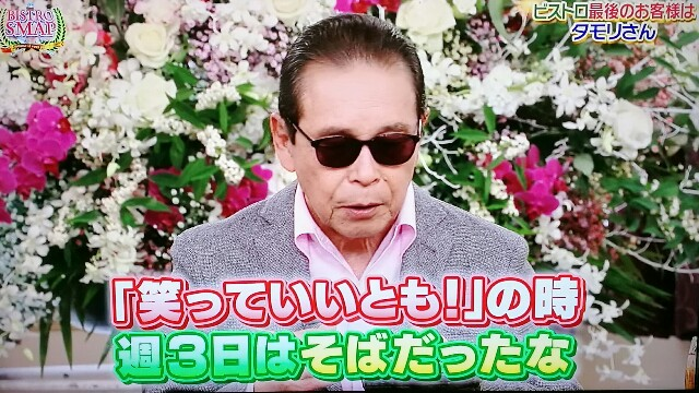 f:id:moni-san:20161223182937j:image