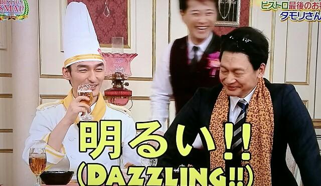 f:id:moni-san:20161223184323j:image