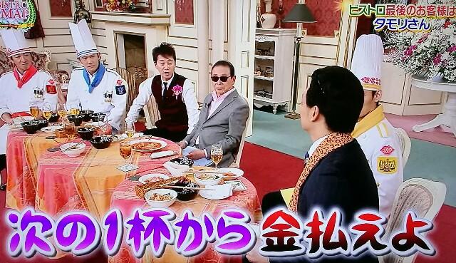 f:id:moni-san:20161223184335j:image