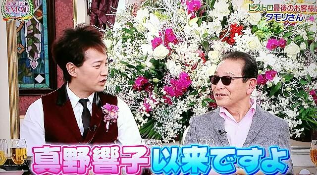 f:id:moni-san:20161223184434j:image