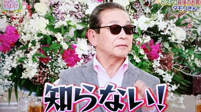 f:id:moni-san:20161223184510j:image