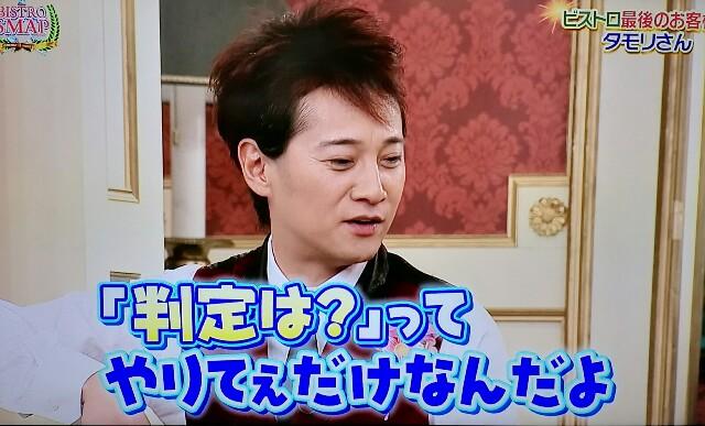 f:id:moni-san:20161223184534j:image