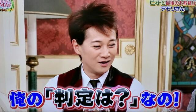 f:id:moni-san:20161223184610j:image