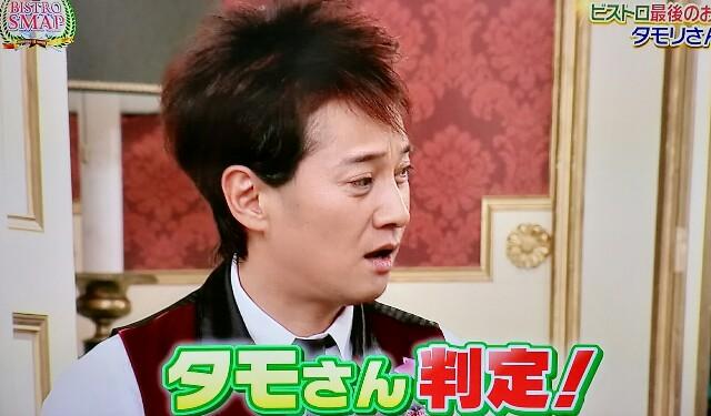 f:id:moni-san:20161223184632j:image