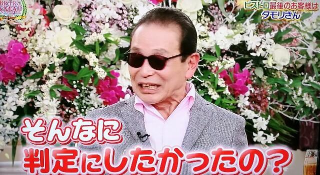 f:id:moni-san:20161223184646j:image