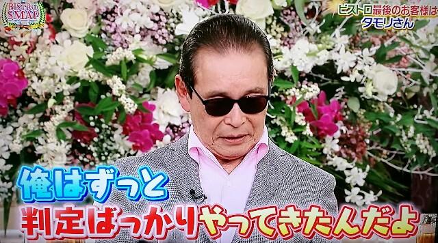 f:id:moni-san:20161223184709j:image