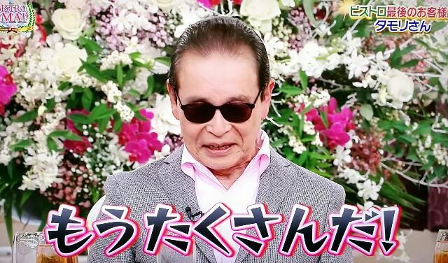 f:id:moni-san:20161223184717j:image