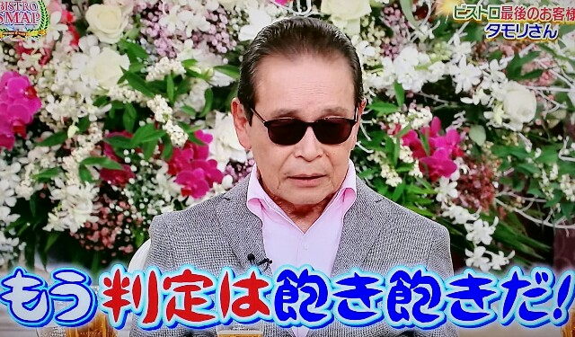 f:id:moni-san:20161223184725j:image