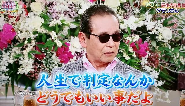 f:id:moni-san:20161223184749j:image