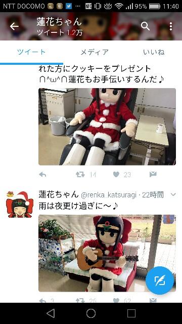 f:id:moni-san:20161224211947j:image