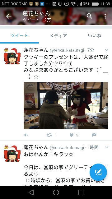 f:id:moni-san:20161224211957j:image