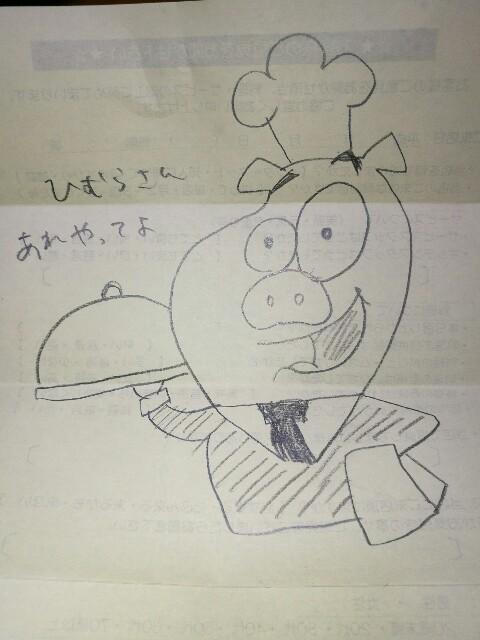 f:id:moni-san:20161224234611j:image