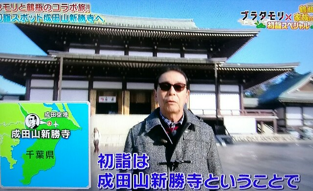f:id:moni-san:20170108192627j:image