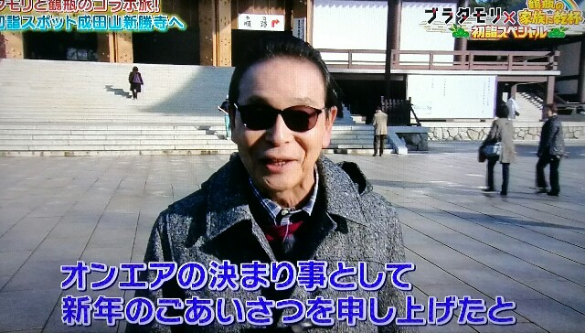f:id:moni-san:20170108192654j:image