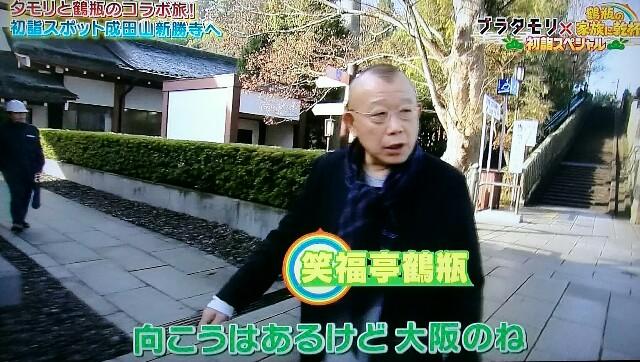 f:id:moni-san:20170108192719j:image
