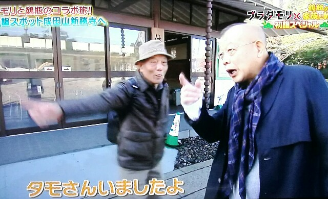 f:id:moni-san:20170108192743j:image