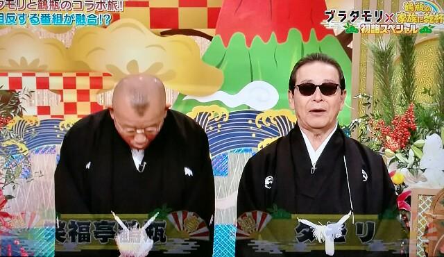 f:id:moni-san:20170108192901j:image