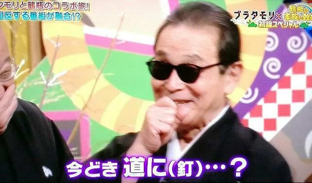 f:id:moni-san:20170108193046j:image