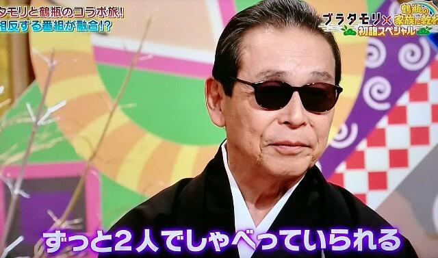 f:id:moni-san:20170108193110j:image