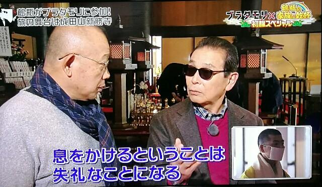 f:id:moni-san:20170108193148j:image