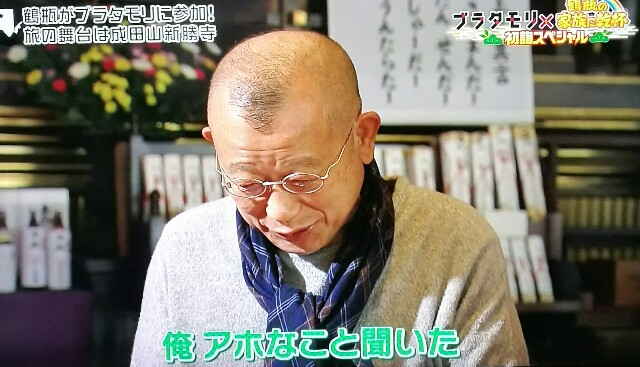 f:id:moni-san:20170108193228j:image
